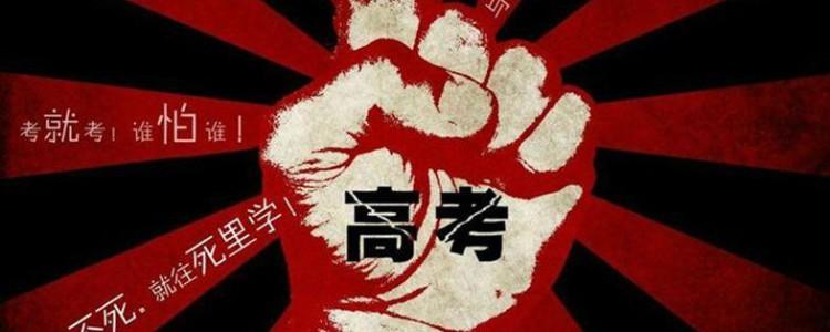 2018东北三省高三一模联合试卷(语文,英语,地理,数学,理科综合能力,历史)