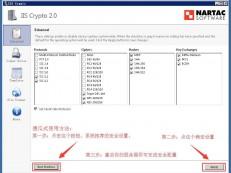 windows服务器安全管理工具——IISCrypto