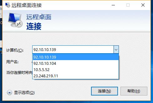 前几天买了个索泰ZBOX PI320四核微型PC今天在家折腾了下升级到windows10!-爱程序网