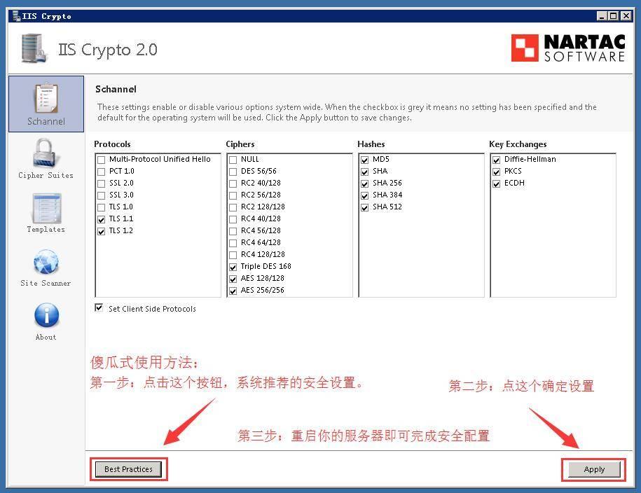 windows服务器安全管理工具——IISCrypto-爱程序网